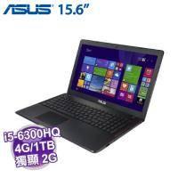 ASUS X550VX-0053J6300HQ【i5-6300HQ/4G/1TB/GTX-950M 2G/15.5吋】+ ASUS原廠後背包及滑鼠【福利品出清】