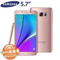 Samsung Galaxy Note 5(4+32G)- 4G雙卡智慧型手機 粉色