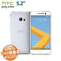 HTC M10 (4+32G) M10h-4G單卡 智慧型手機 銀色
