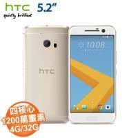 HTC M10 (4+32G) M10h-4G單卡 智慧型手機 金色