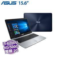 ASUS X555UJ-0041B6200U 霧面藍【i5-6200U/4G/500G/NV-920M 2G/NODVD/W10】【福利品出清】