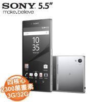 SONY Xperia Z5 Premium 3G+32G E6853 -4G單卡智慧型手機 銀 世界第一台4K手機
