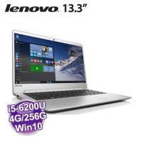 lenovo 710S 13ISK 80SW002CTW 銀【i5-6200U/4G/256G PCIe SSD/FHD/NODVD/W10/2年保】IdeaPad系列【福利品出清】