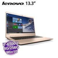 lenovo 710S 13ISK 80SW002DTW 金【i7-6500U/8G/256G PCIe SSD/FHD/NODVD/W10/2年保】IdeaPad系列