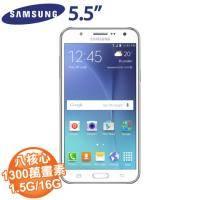 Samsung Galaxy J7 (1.5/16G) -4G雙卡雙代智慧型手機 白色