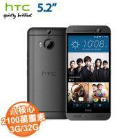 HTC ONE M9 PLUS 極光版 (3+32G)M9px -4G單卡智慧型手機 灰