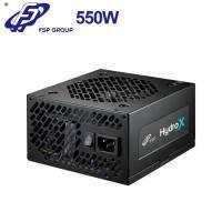 全漢HGX 550 黑爵士X 550W( DC-DC架構 全日系電容)(550W/80+金/單路12V 45.83A)120mm 雙滾珠軸承風扇 / 五年免費/二年換新