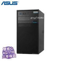 【商務工作站】華碩 ASUS 商用 D520MT(G4400、DDR4 2133-4G、1TB、DVDRW、Win10 DG Win7 Pro、3-3-3)正版雙系統 三年原廠保固、三年到府維修