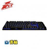1st Player BS-BLUE3T(BL) Firerose火玫瑰 機械式鍵盤/有線/青軸/藍光/中文