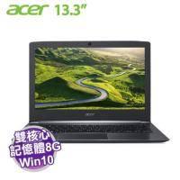 acer S5-371-76TZ 黑【i7-6500U/8G/256G SSD/FHD/W10】【福利品出清】