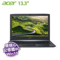 acer S5-371-50VC 黑【i5-6200U/8G/256G SSD/FHD/W10】