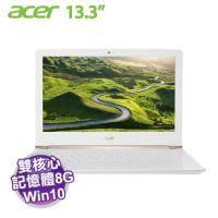 acer S5-371-53NX 白【i5-6200U/8G/256G SSD/FHD/W10】