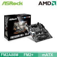 華擎 FM2A88M-HD+ R3 (mATX/1A1D1H/U3S6/全固/四年)【福利品出清】