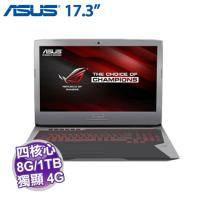 ASUS ROG G752VY-0031A6700HQ【i7-6700HQ/8G D4 X2/1TB+512G SSD/GTX-980M 4G/FHD/6X Blu-Ray (Read)/W10】