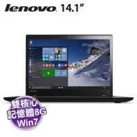 lenovo T460s-20F9A02YTW【i7-6600U/8G/256G SSD/NV-930M 2G/FHD/W10 PRO DG W7 Pro/三年全球保固】ThinkPad 系列
