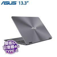 ASUS UX360CA-0071B6Y30 礦石灰【m3-6Y30/4G/256G SSD/FHD 觸碰螢幕/TYPE C USB 3.1/W10】360度多工使用