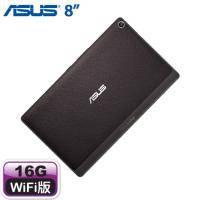 ASUS NEW ZenPad 8.0 平板電腦 Z380M-6A032A 迷霧黑 + 原廠皮套組合【8吋/MTK 8163 四核心/2G/+2年 Google Drive 100GB雲端硬碟】