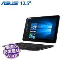 ASUS T302CA-0042C6Y75【m7-6Y75/8G/256G SSD/FHD/雙電池設計/W10】內含觸控筆,15小時超長電力