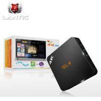 Android 智慧電視盒-彩虹奇機UHD-G100 (4核心)