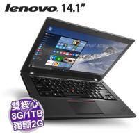 lenovo T460-20FNA00VTW【i7-6500U/8G/1TB/NV-940M 2G/FHD/W10 PRO DG W7 Pro/三年全球保】ThinkPad 系列