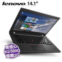 lenovo T460-20FNA00WTW【i5-6200U/8G/500G/NV-940M 2G/FHD/W10 PRO DG W7 Pro/三年全球保】ThinkPad 系列