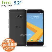 HTC M10 (4+32G) M10h-4G單卡 智慧型手機 灰色