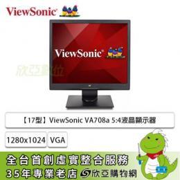 優派ViewSonic VA708a 17吋 5:4寬螢幕 液晶顯示器