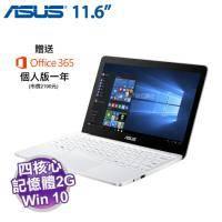 ASUS E200HA-0051AZ8350 天使白【x5-Z8350/2G/32G】附贈Microsoft Office365 個人版一年 (市價2190元)