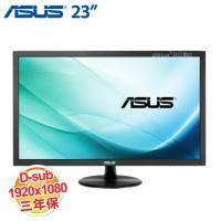 ASUS 23.6吋 VP247TA(不閃屏、低藍光/VA/DVI-D+D-SUB/三年保固)