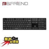 無敵加價購-B.FRIEND 三區塊無線鍵盤 剪刀腳 RF1430K 黑色
