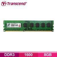 創見 JT DDR3-1600-8GB