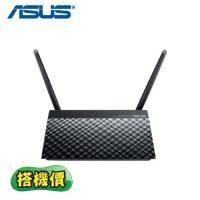華碩 RT-AC51U 雙頻 AC750 無線分享器 【搭機價】