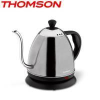 【THOMSON】 咖啡細口壺304不鏽鋼快煮壺-SA-K02 (0.8ml)