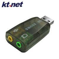 ktnet USB轉5.1音效卡