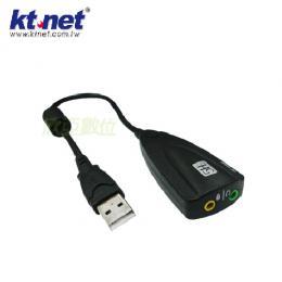 KTNET USB 7.1音效卡