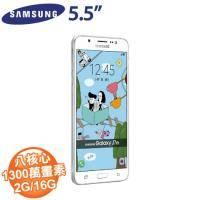 Samsung Galaxy J7 (2+16G)2016版 -4G雙卡雙代智慧型手機 白色