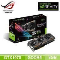 華碩 STRIX-GTX1070-O8G-GAMING/Std:1632MHz,OC:1860MHz/五年保固