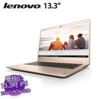 lenovo 710S 13ISK 80SW002BTW 金【i5-6200U/4G/256G PCIe SSD/FHD/NODVD/W10/2年保】IdeaPad系列【福利品出清】