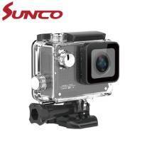 Sunco SO10 WIFI版 防水型 運動攝影機/行車記錄器 銀色