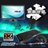 【無敵拼圖】ASUS 21.5吋 VP228NE 液晶顯示器+Xigmatek Gaming 多媒體有限電競鍵盤滑鼠組