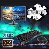 【無敵拼圖】AOC 21.5吋  E2280SWN 液晶顯示器+Xigmatek Gaming 多媒體有限電競鍵盤滑鼠組
