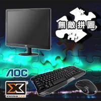 【無敵拼圖】AOC 18.5吋 e970SWN 液晶顯示器+Xigmatek Gaming 多媒體有限電競鍵盤滑鼠組