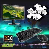【無敵拼圖】ACER KA200HQ 20型LED液晶顯示器+Xigmatek Gaming 多媒體有限電競鍵盤滑鼠組