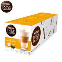 雀巢 新型膠囊咖啡機專用 拿鐵咖啡膠囊 (一盒入) 料號 12226105 ★香醇奶香融入義式濃縮