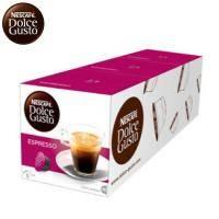 雀巢 新型膠囊咖啡機專用 義式濃縮咖啡膠囊 (一盒入) 料號 12225838 ★純粹香醇的味蕾挑戰