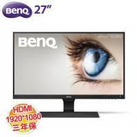 BENQ EW2775ZH 27型光智慧寬螢幕 MVA/HDMI/三年保固一年無亮點