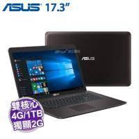 ASUS X756UQ-0021A6200U【i5-6200U/4G D4/1TB/NV-940MX 2G/FHD/W10】