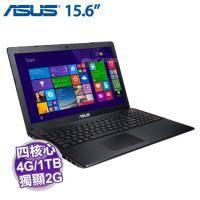 ASUS X550VX-0083J6700HQ 黑紅【i7-6700HQ/4G D4/1TB 7200轉/GTX-950M 2G/FHD/DVD/W10】贈送專用後背包