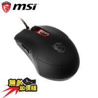 無敵加價購 微星 MSI DS100 玩家級電競滑鼠/多組可自定義按鍵/3500DPI