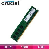 美光 Crucial DDR3L-1600-4GB【獨家技術雙電壓,同時可支援1.5V&1.35V】